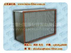耐高温300度高效空气过滤器