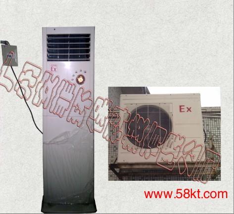 蓄电池房专用防爆空调