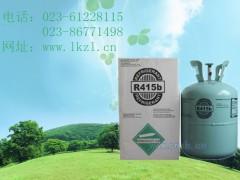 R415A制冷剂