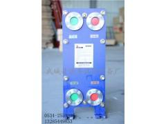 空调采暖用板式换热器