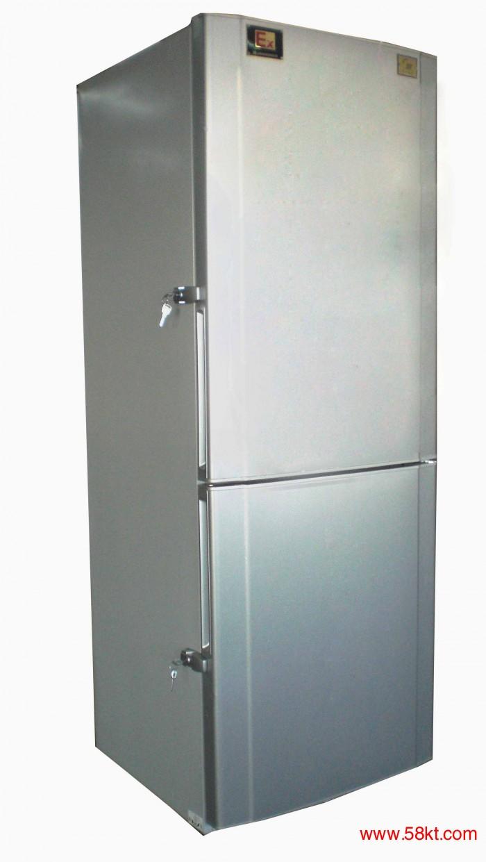 防爆冰箱(冰柜)
