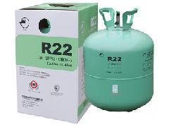 原厂巨化R22制冷剂