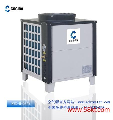商用即热式电热水器