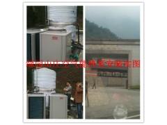 宜宾宾馆空气源热水器