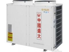 """""""热冠""""5P空气源热泵热水器"""