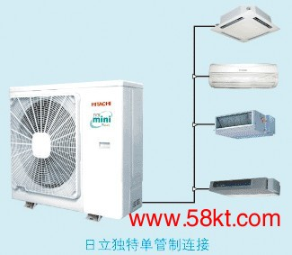 武汉日立变频家用中央空调