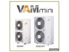 日立VAM mini家用中央空调