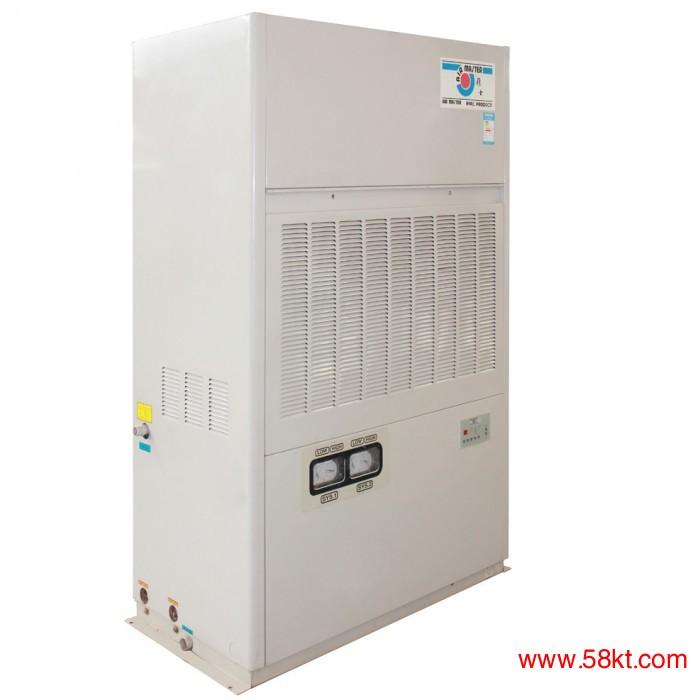AAHP系列风冷单元式空气调节