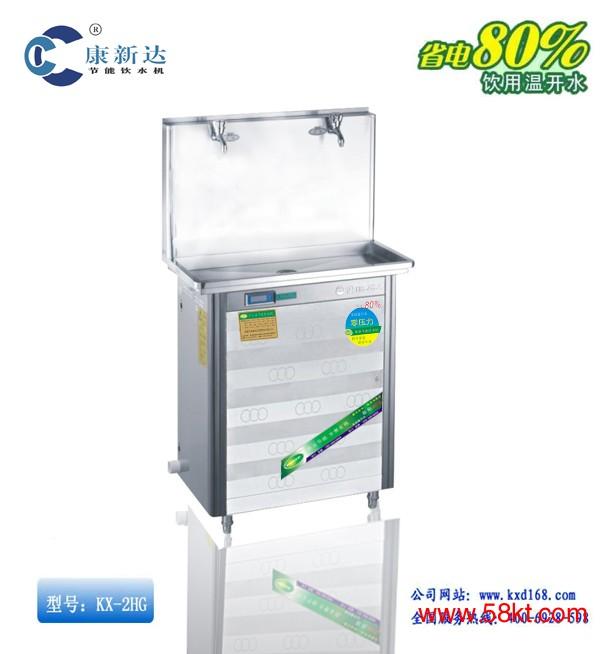 不锈钢商用电热开水机6KW