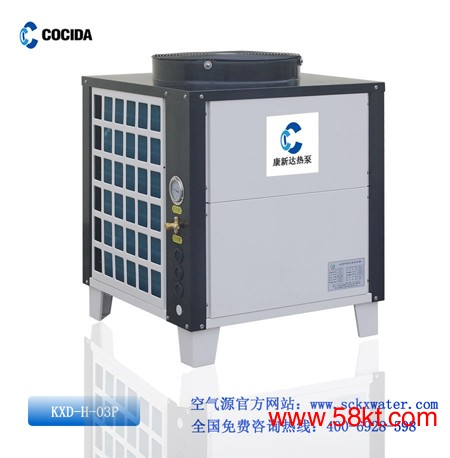 成都空气源热泵热水器