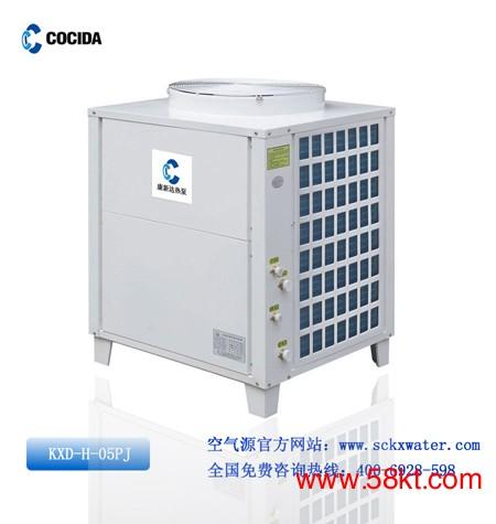 成都商用节能空气能热水器