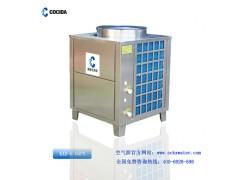 成都节能环保商用空气能热泵