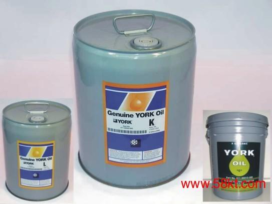 约克专用冷冻油L油