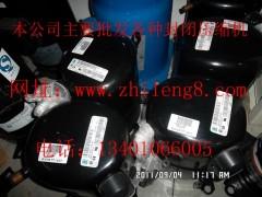 北京泰康压缩机