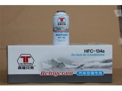 汽车空调制冷剂, 汽车空调制冷剂、
