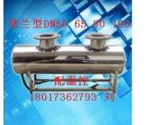 中央空调管道式辅助加热器