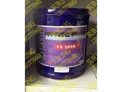 复盛压缩机冷冻油FS300R, R22冷媒专用
