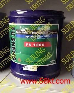 复盛压缩机冷冻油FS120R