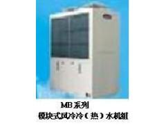 格力MB系列模块式风冷冷热水机