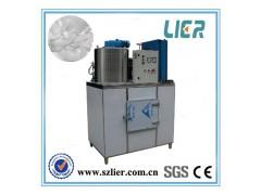 水产保鲜冷冻用制冰机