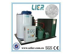 3吨中型商业制冰机