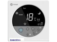 特灵TM56联网温控面板