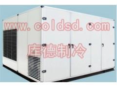 蒸发冷式一体化冷水机组