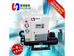 水(地)源热泵机组