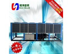 上海诺冷风冷螺杆式机组