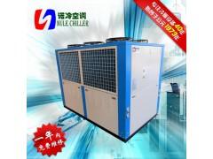 防腐低温箱型鱼缸冷水机组