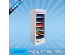 佛斯科单门冷藏饮料立式展示柜