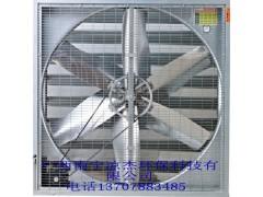 广西负压风机