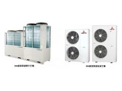 三菱重工海尔中央空调kx6