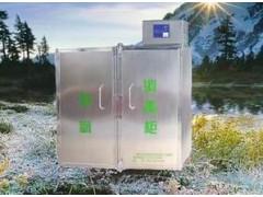 不锈钢单开门臭氧消毒柜