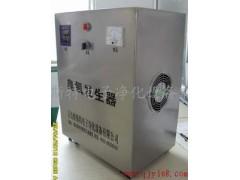养殖场处理臭氧发生器