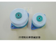 ZT型阻尼橡胶减振器
