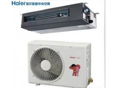 海尔大1.5P风管机
