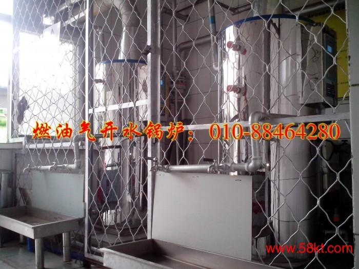 500公斤燃油开水锅炉