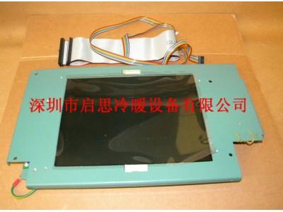 深圳市启思冷暖设备有限公司
