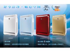 大金空调空气清洁器