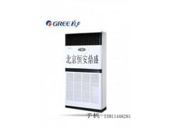格力空调10匹柜机