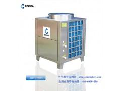 成都工地专用商用洗澡电热水器