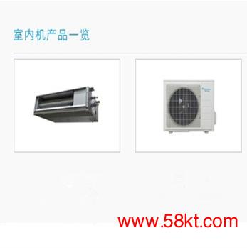 重庆大金中央空调