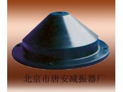 水泵橡胶减振器