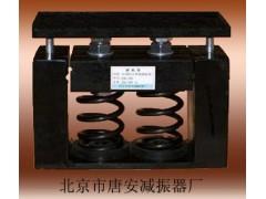 KTB可调式冷却塔减振器