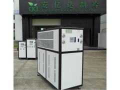 -35℃风冷低温冷水机