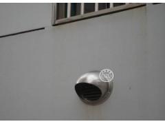 油烟罩外墙排气口