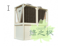 麦克维尔模块式风冷冷水/热泵机