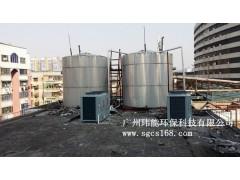 中央热水系统工程