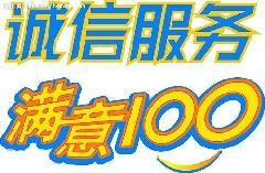 宁波三菱中央空调特约维修单位